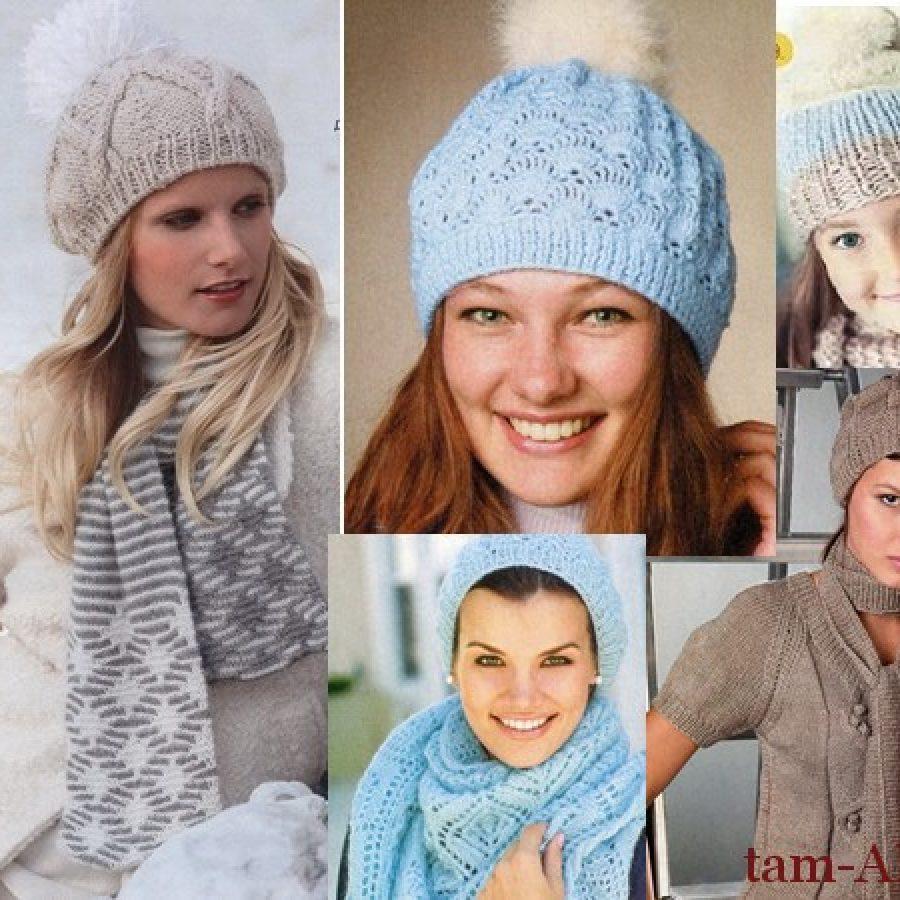 вязаные шапки
