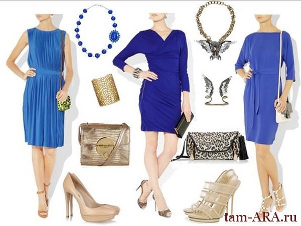 аксессуары к синему платью