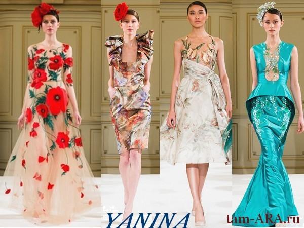 YANINA от кутюр Париж 2014