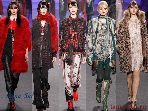 Дизайнер одежды Джереми Скот Anna Sui осень-зима 2014-15