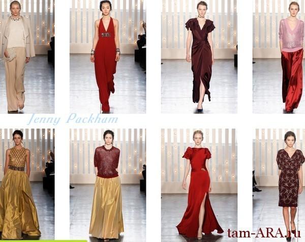 Jenny Packham неделя моды в Нью-Йорке