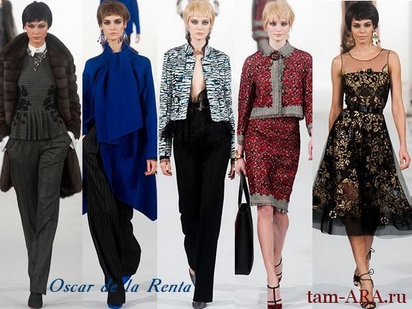 Oscar de la Renta неделя моды в Нью-Йорке