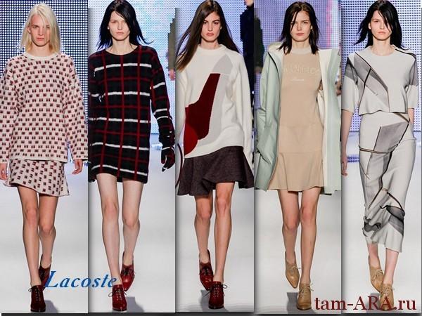 Лакост/ Lacoste предлагает носить осенью-зимой 2014-2015