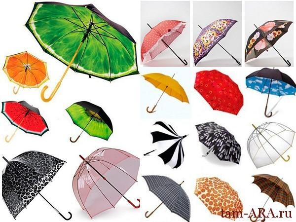 модный зонтик