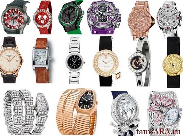 модные женские часы разных стилей