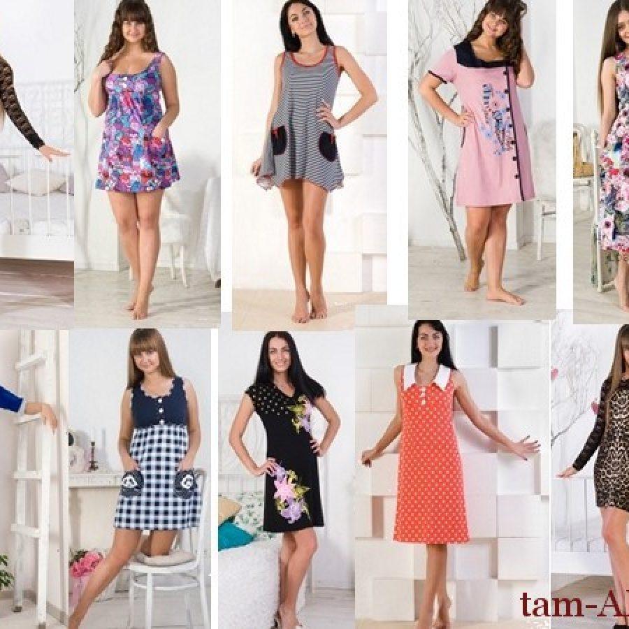 модная, удобная домашняя одежда