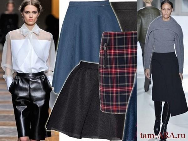 Мода: юбки