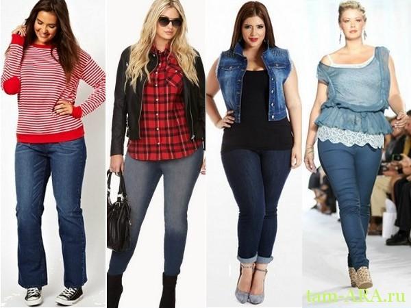 Джинсы – модный женский помощник