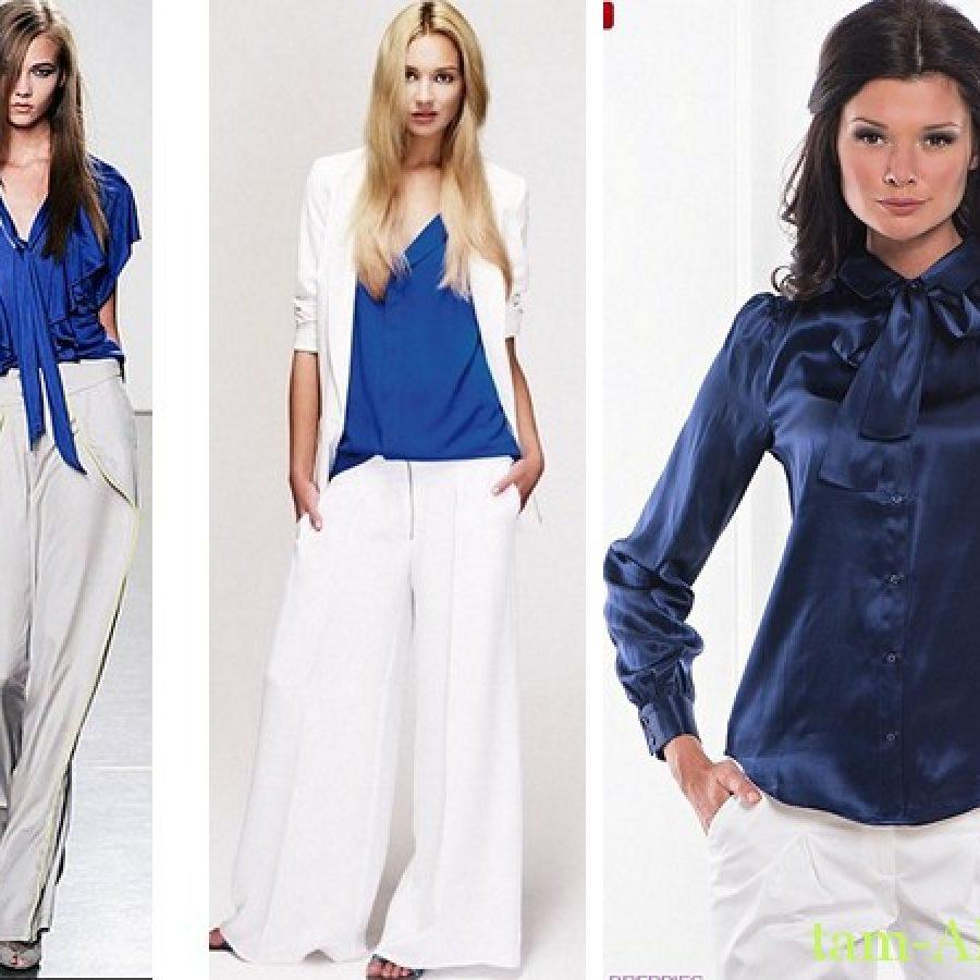 блузка синего цвета в гардеробе