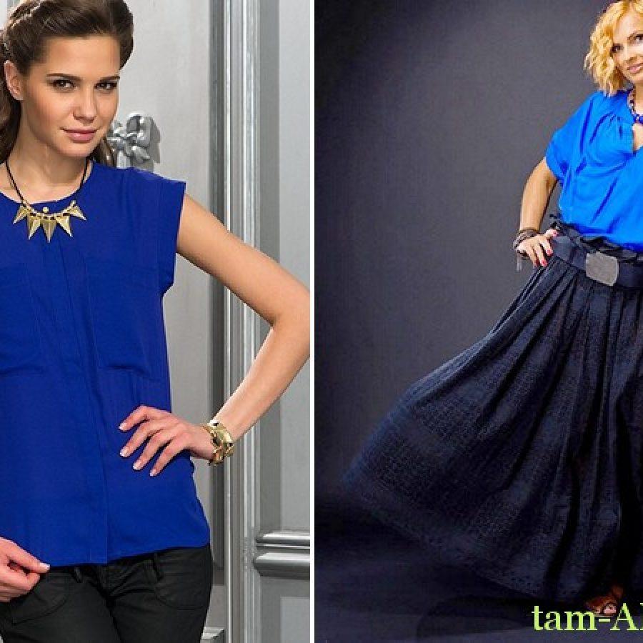 с чем носить синюю блузку