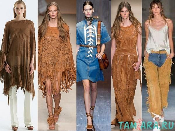 одежда отделанная бахромой и все, что связано с американской культурой Дикого Запада