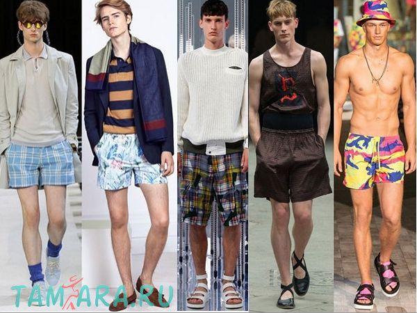 10 преимуществ модных мужских шорт