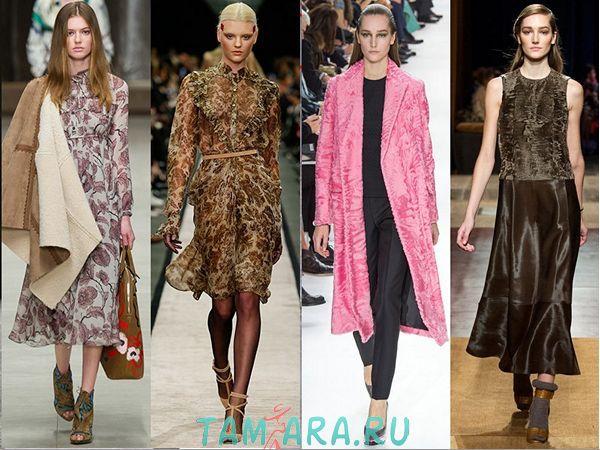 Модные тенденции в женском гардеробе – осень-зима 2016