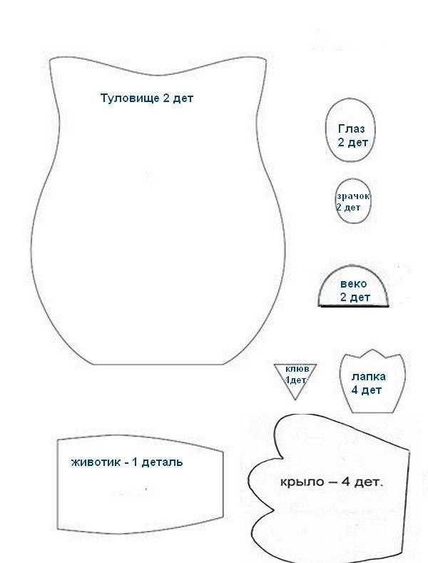 схема для пошива мягкой игрушки Сова