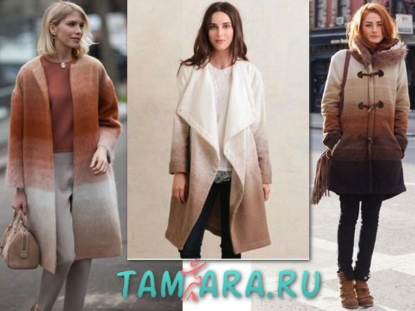 пальто с эффектом градации цвета
