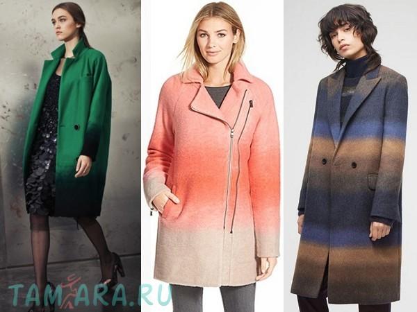 оригинальное пальто с эффектом градации цветов