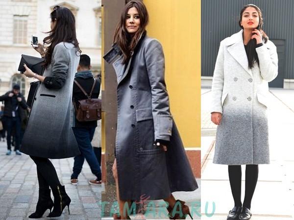пальто  с эффектом омбре