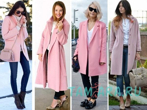 С чем носить пальто розового цвета