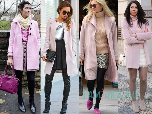 С чем комплектовать розовое пальто