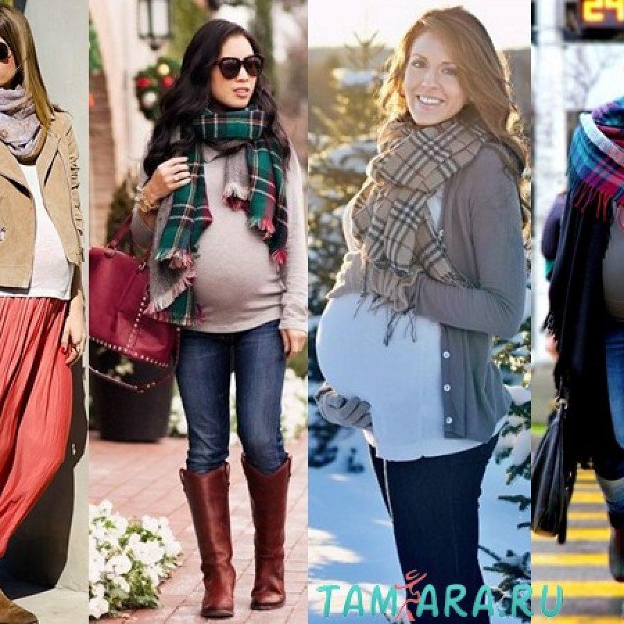 Как одеваться беременным зимой