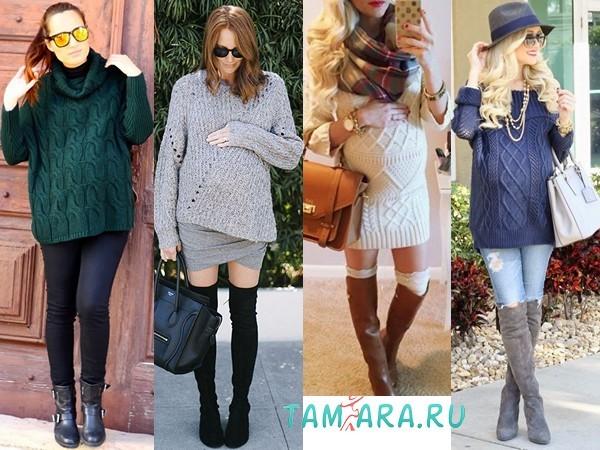 Что беременной носить зимой 14