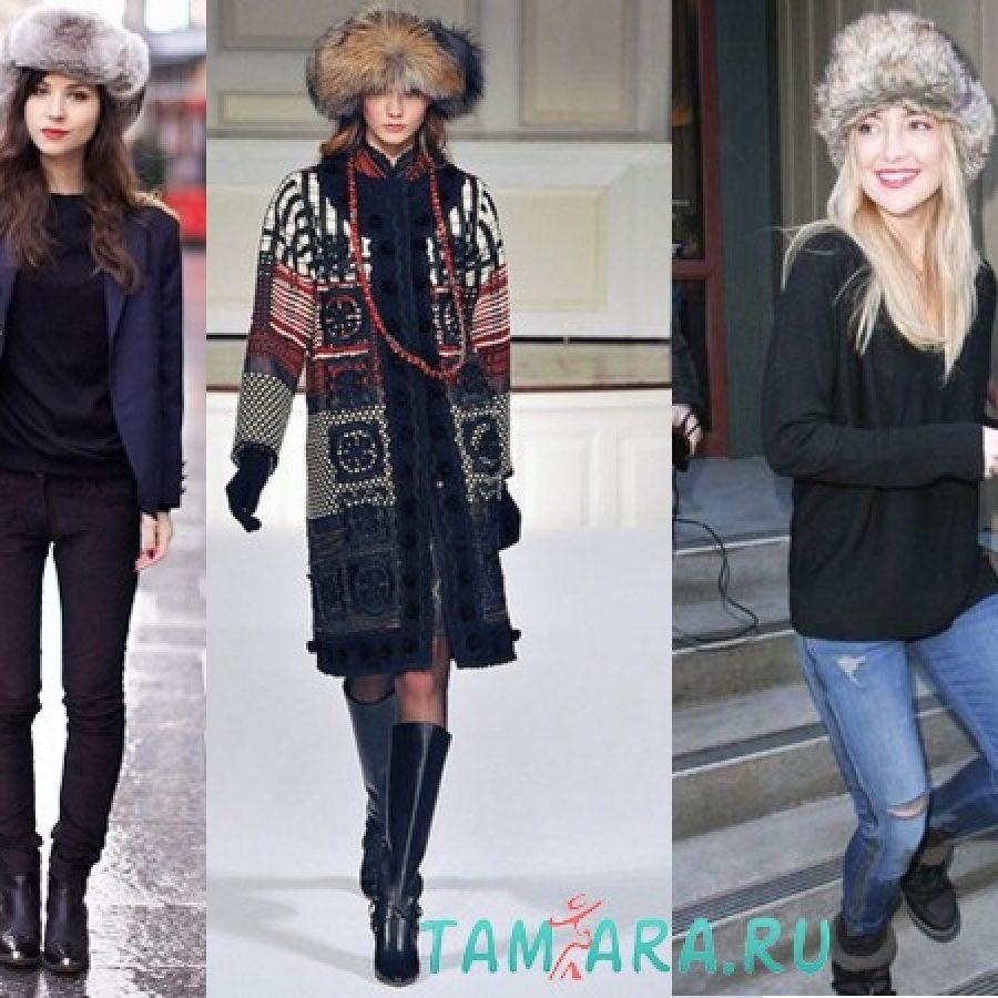 Какие меховые шапки сейчас в моде