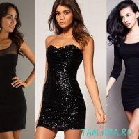 Как выбрать маленькое черное платье для праздника (22 фото)