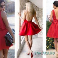 праздничный наряд – коктейльное красное платье