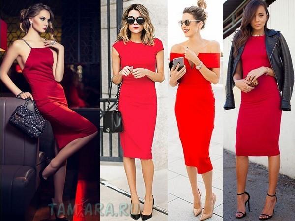 Праздничный наряд — красное платье