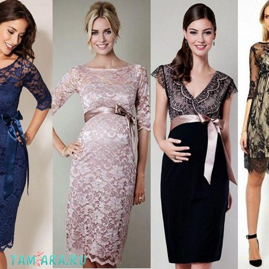 какое вечернее платье выбрать беременной на Новый год