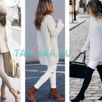 Как носить одежду белого цвета зимой