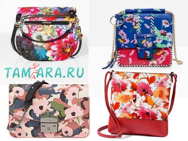 Сумки с цветами — cделайте ваш весенне-летний гардероб цветущим