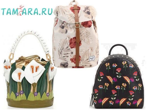 Сумки с цветами для весенне летнего гардероба