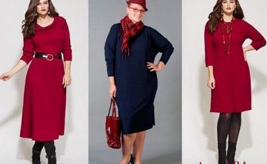 Мода для дам