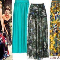 стильная длинная юбка