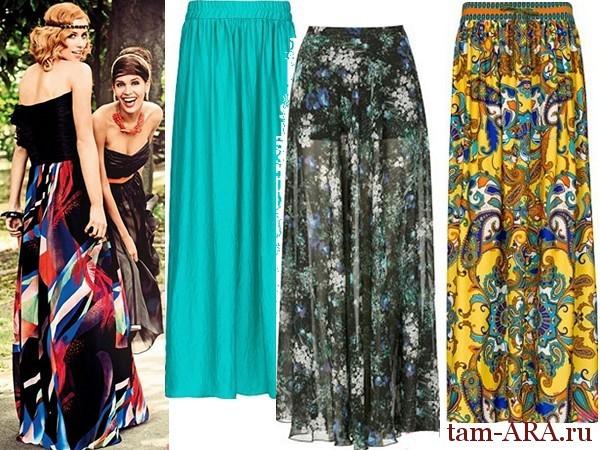 Модная длинная юбка, с чем носить