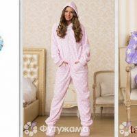 удобная пижама комбинезон
